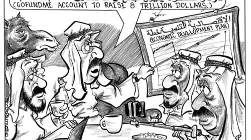 Oilman Cartoon – July/August 2016